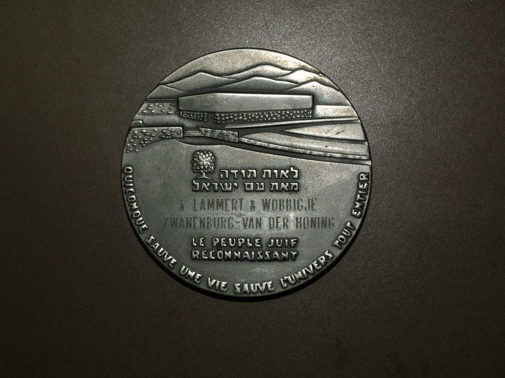 Yad Vashem Medal Voorzijde